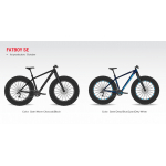 Горные велосипеды Fatbike (Фэтбайк) Specialized Fatboy SE 2015 Артикул